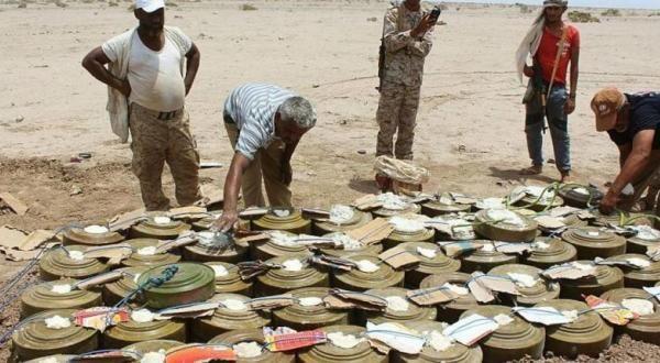 جريمة الألغام الحوثية باليمن