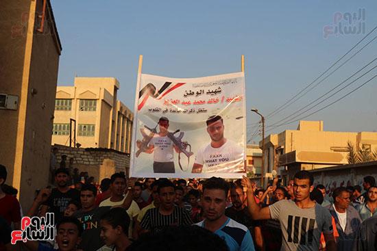 جنازة الشهيد محمد صالح مهنى (2)