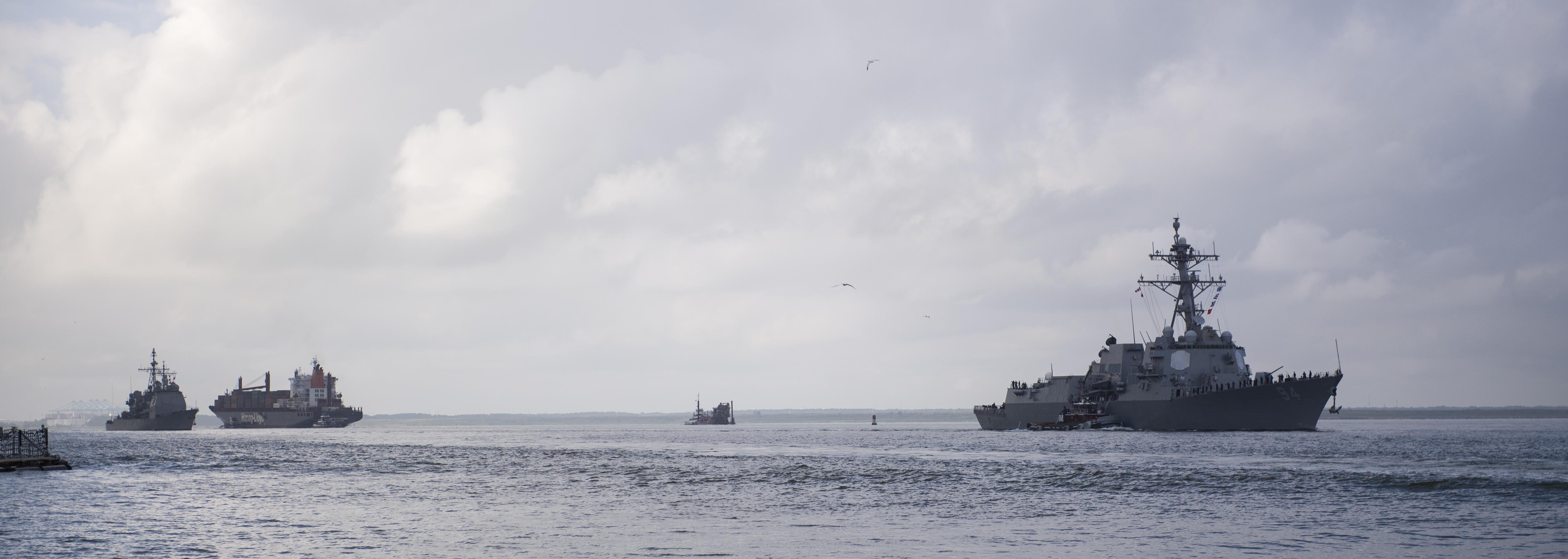 مغادرة السفن الأمريكية
