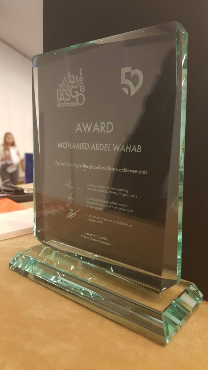 الجائزة التى حصل عليها الدكتور محمد عبد الوهاب