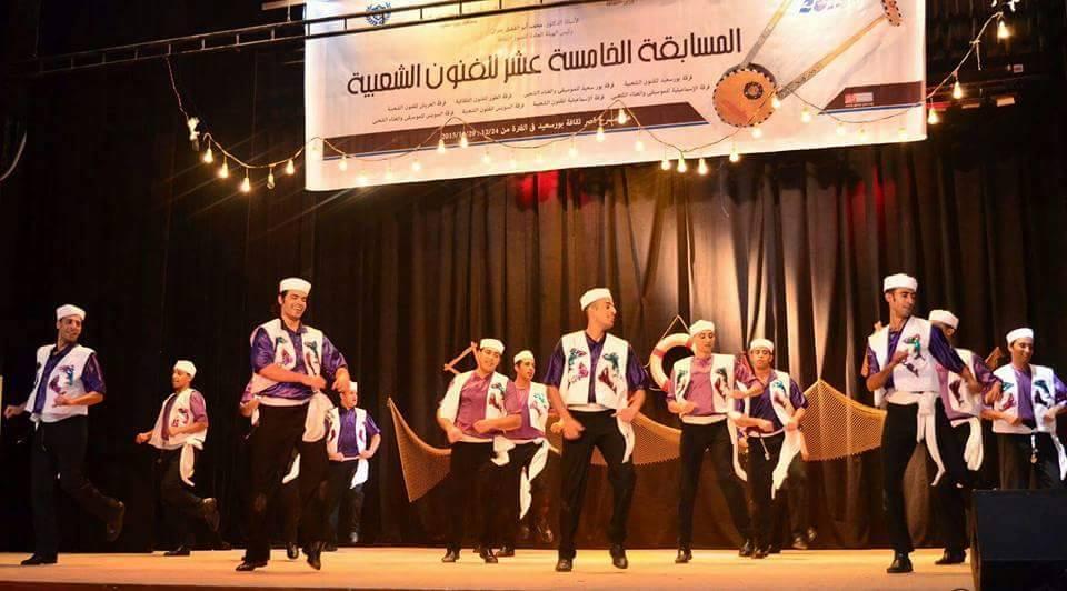 مشاركة الفرقة المسابقة الـ15 للفنون الشعبية