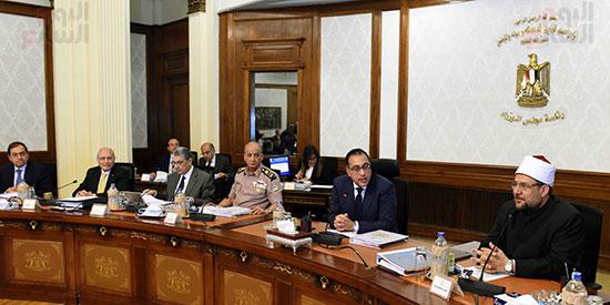 صور مجلس الوزراء (12)