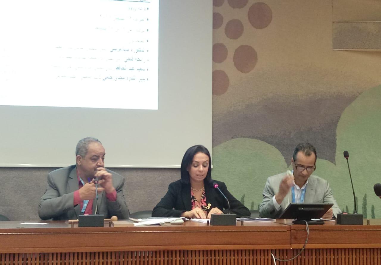فاعليات ندوة حقوق المرأة في مصر والبحرين وقطر