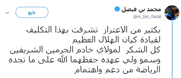 9e1855e79 https://www.youm7.com/story/2018/9/13/رسميا-استاد-السلام-يستضيف ...