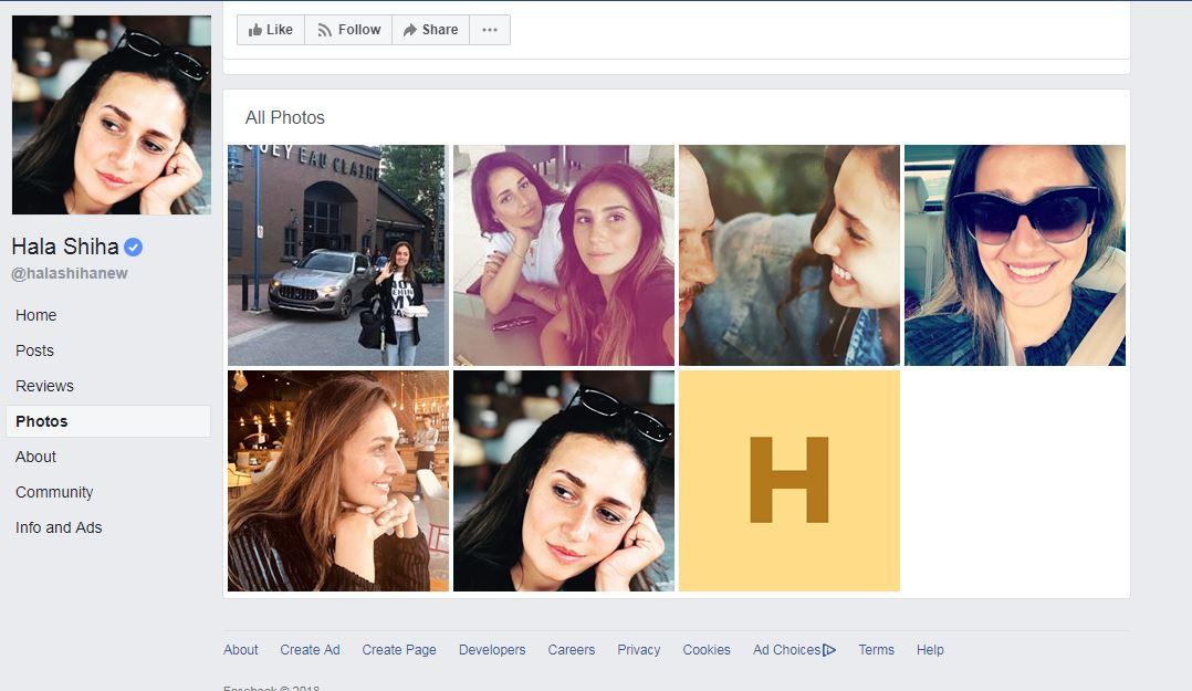 صفحة حلا شيحة على الفيس بوك