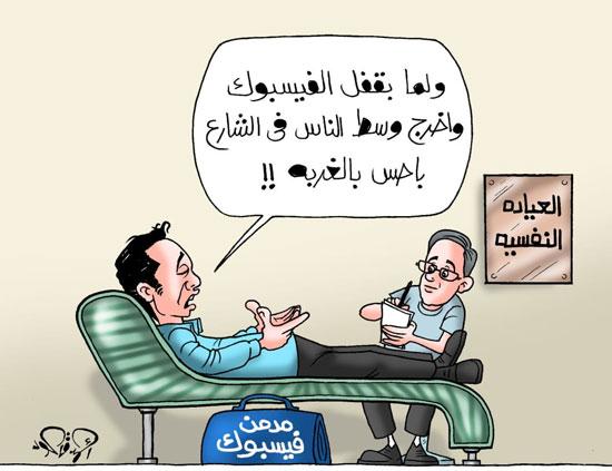 كاريكاتير ساخر لـاليوم السابع