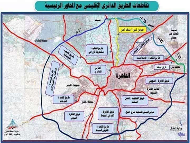 خريطة الطريق الدائري الإقليمي الجديد