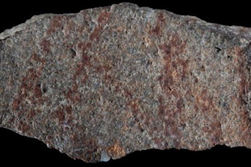 الصخرة