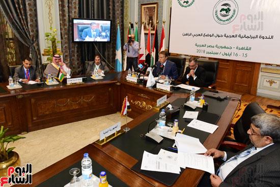 الندوة البرلمانية العربية للاتحاد البرلماني العربي المنعقدة بمجلس النواب (19)