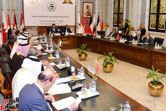 الندوة البرلمانية العربية للاتحاد البرلماني العربي المنعقدة بمجلس النواب (7)
