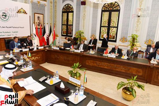 الندوة البرلمانية العربية للاتحاد البرلماني العربي المنعقدة بمجلس النواب (14)