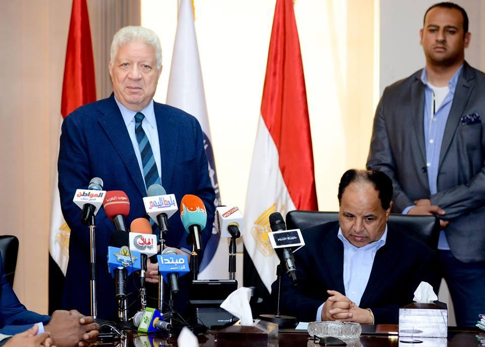 جلسة مجلس الزمالك مع وزير المالية (1)