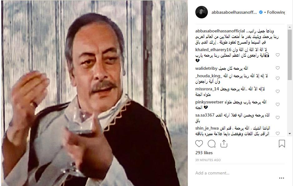 عباس ابو الحسن ينعى جميل راتب