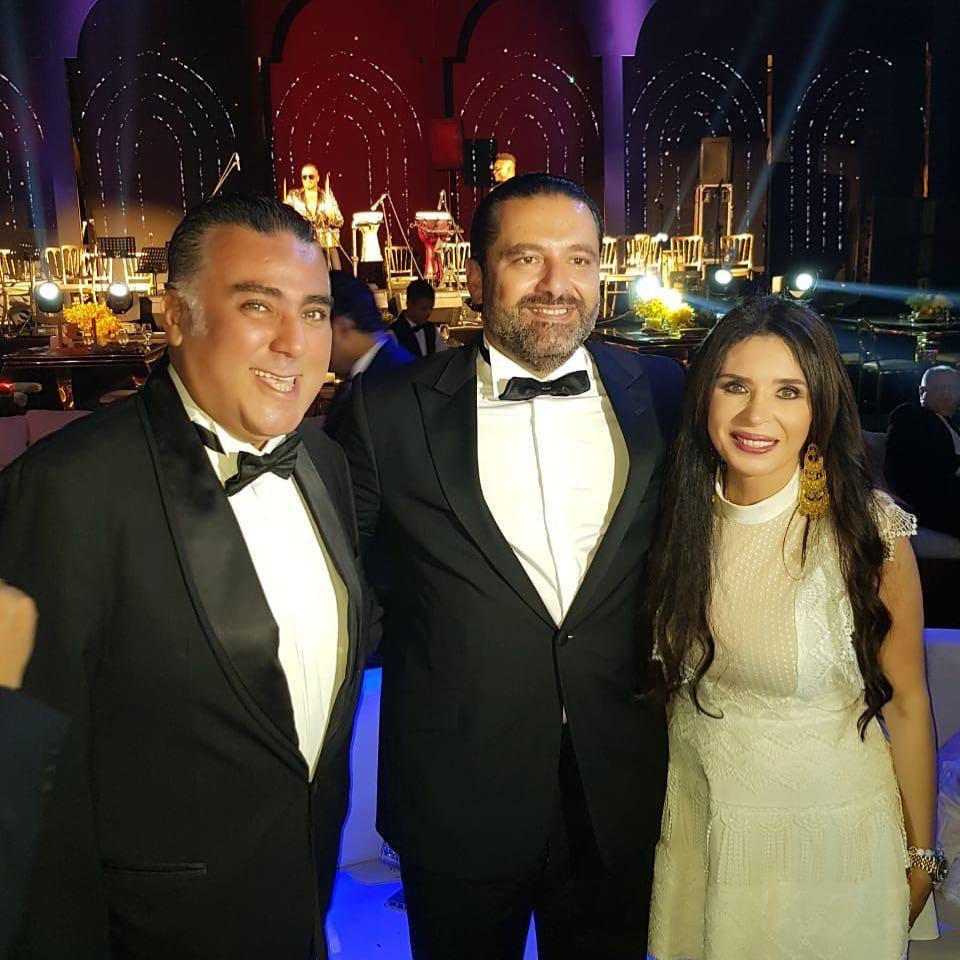 سعد الحريرى ودينا وتامر حبيب