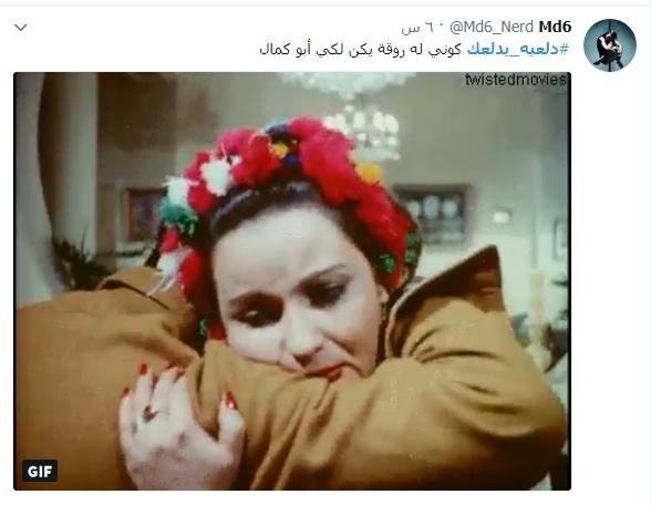 روقة أبو كمال