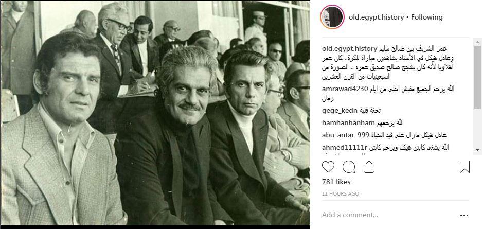 صورة نادرة لصالح سليم وعمر الشريف وعادل هيكل
