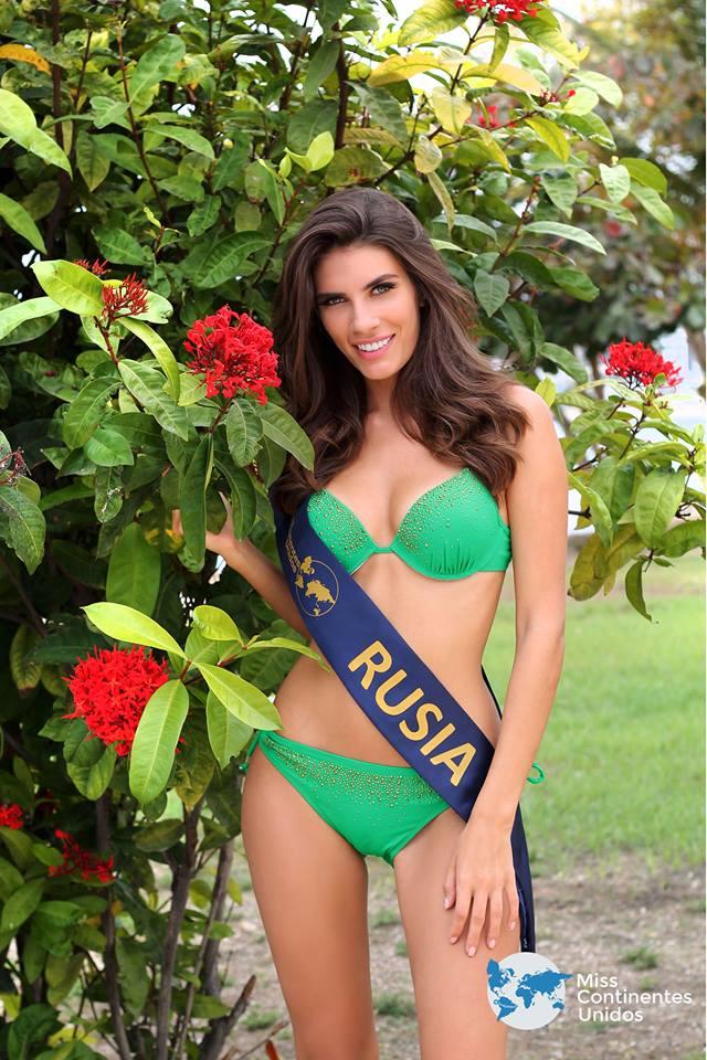 متسابقة ملكة جمال القارات (24)