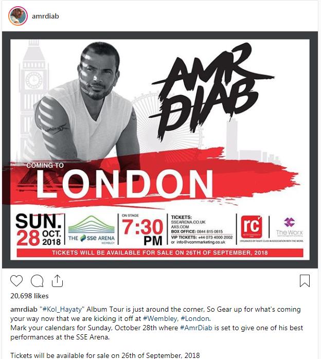 05d28a8a0 أخر كلام | عمرو دياب يبدأ جولة ألبوم