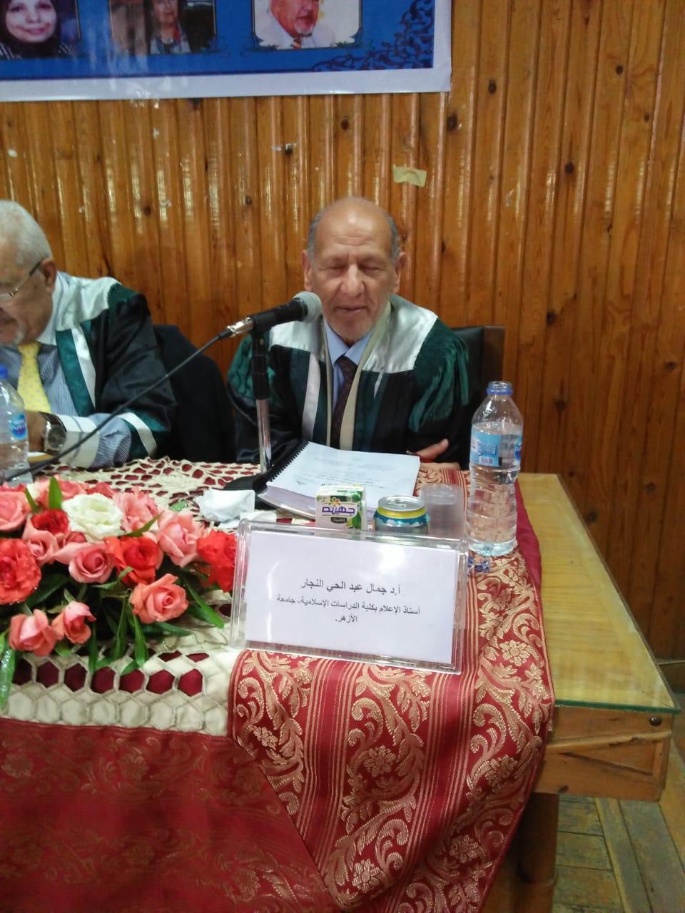 الدكتور جمال عبد الحى النجار