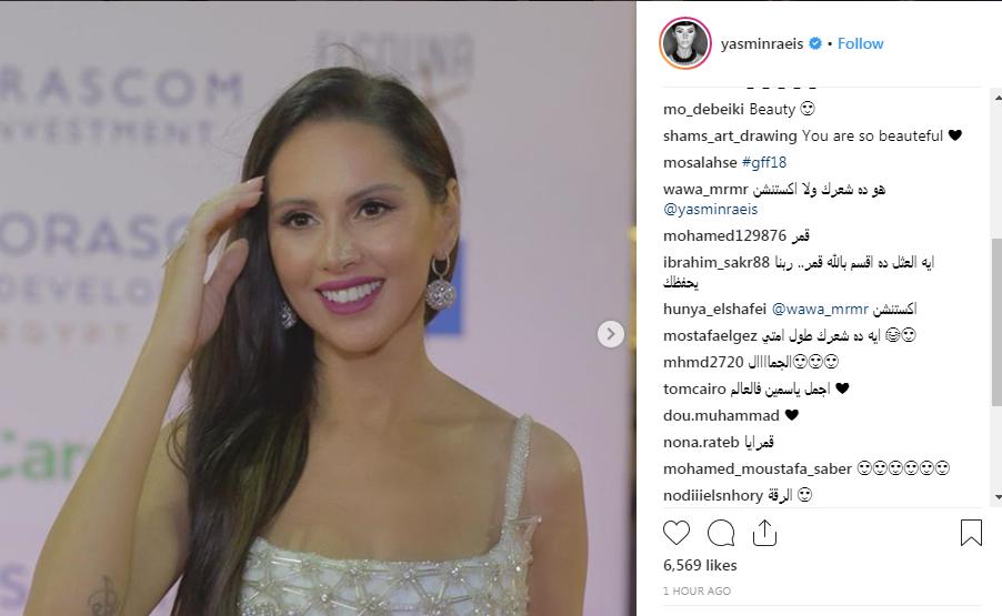 التعليقات مفتوحة فى حساب ياسمين رئيس