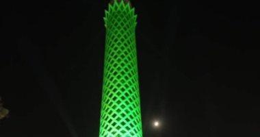 برج القاهرة باللون الأخضر