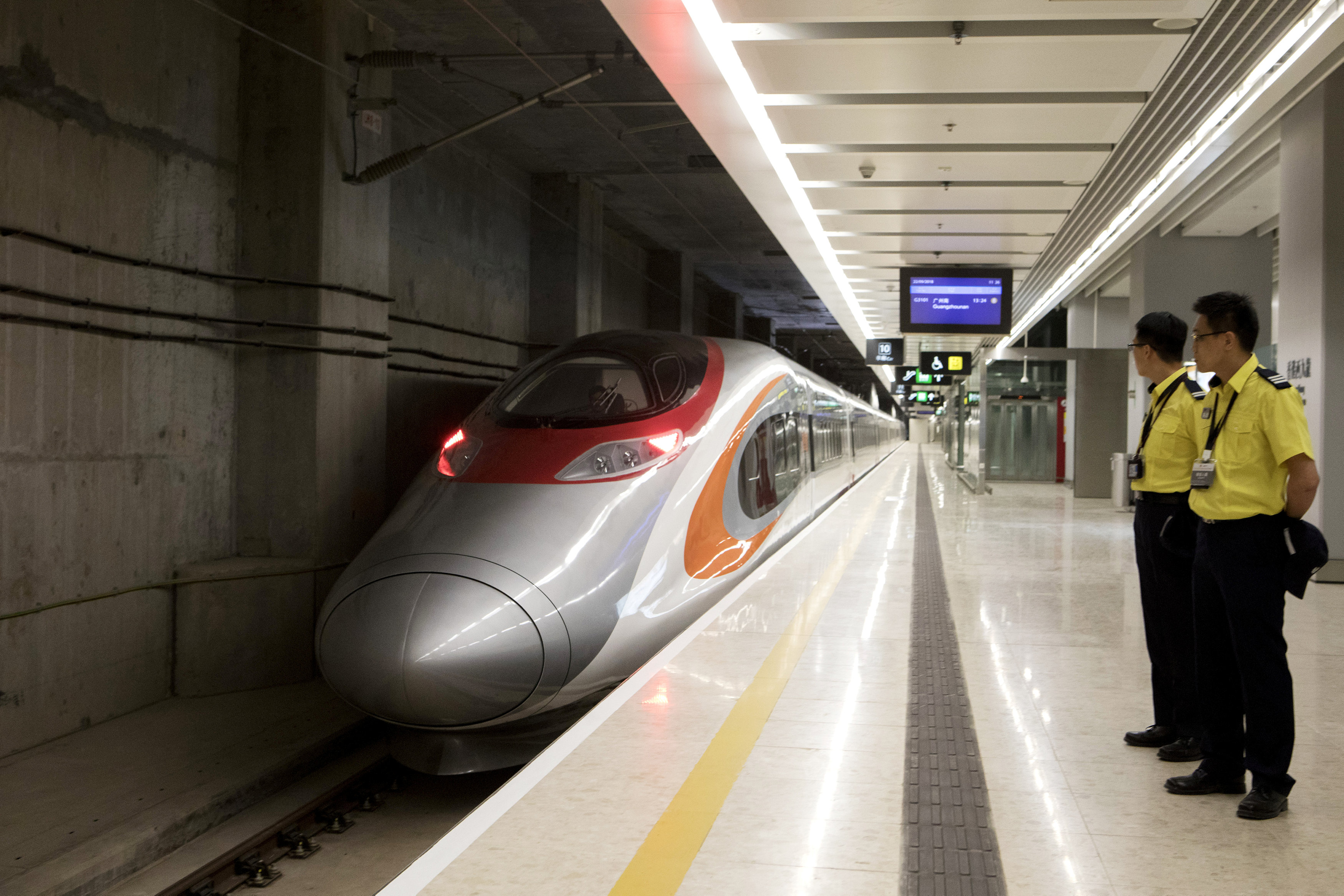 القطار الصينى