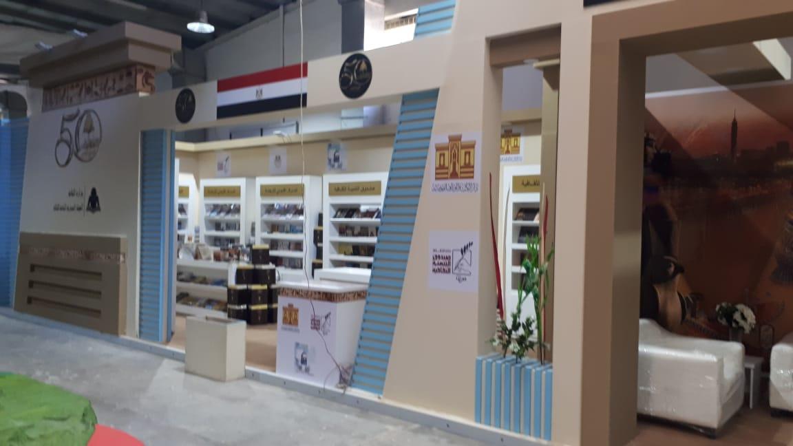 الجناح المصرى ضيف شرف معرض عمان للكتاب (2)