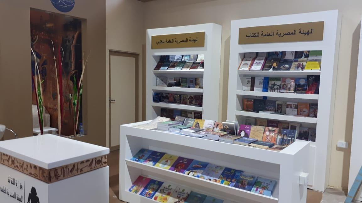 الجناح المصرى ضيف شرف معرض عمان للكتاب (4)