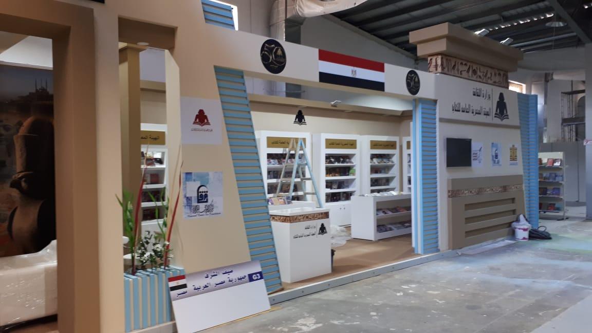 الجناح المصرى ضيف شرف معرض عمان للكتاب (1)