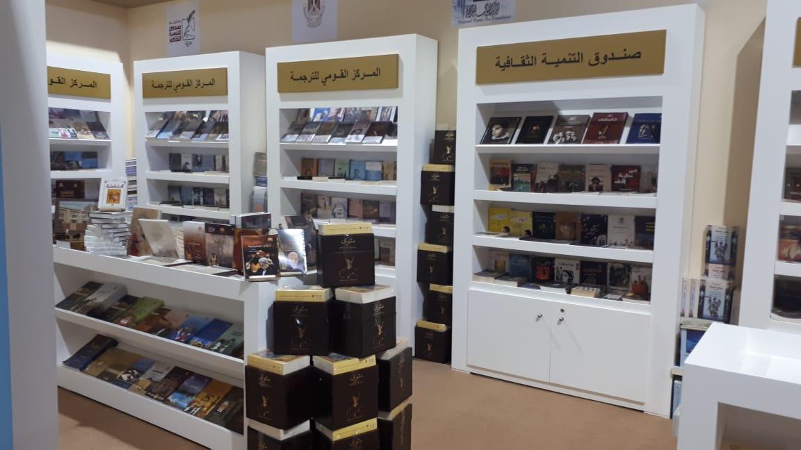الجناح المصرى ضيف شرف معرض عمان للكتاب (6)