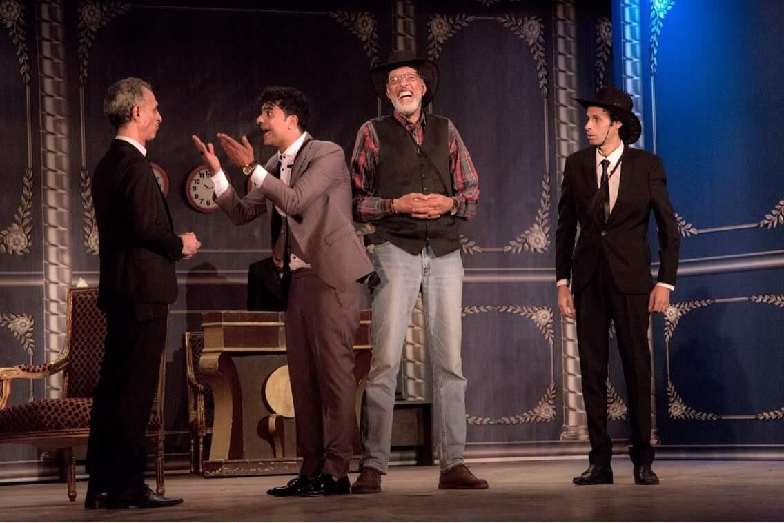 مسرحية أبو كبسولة (3)