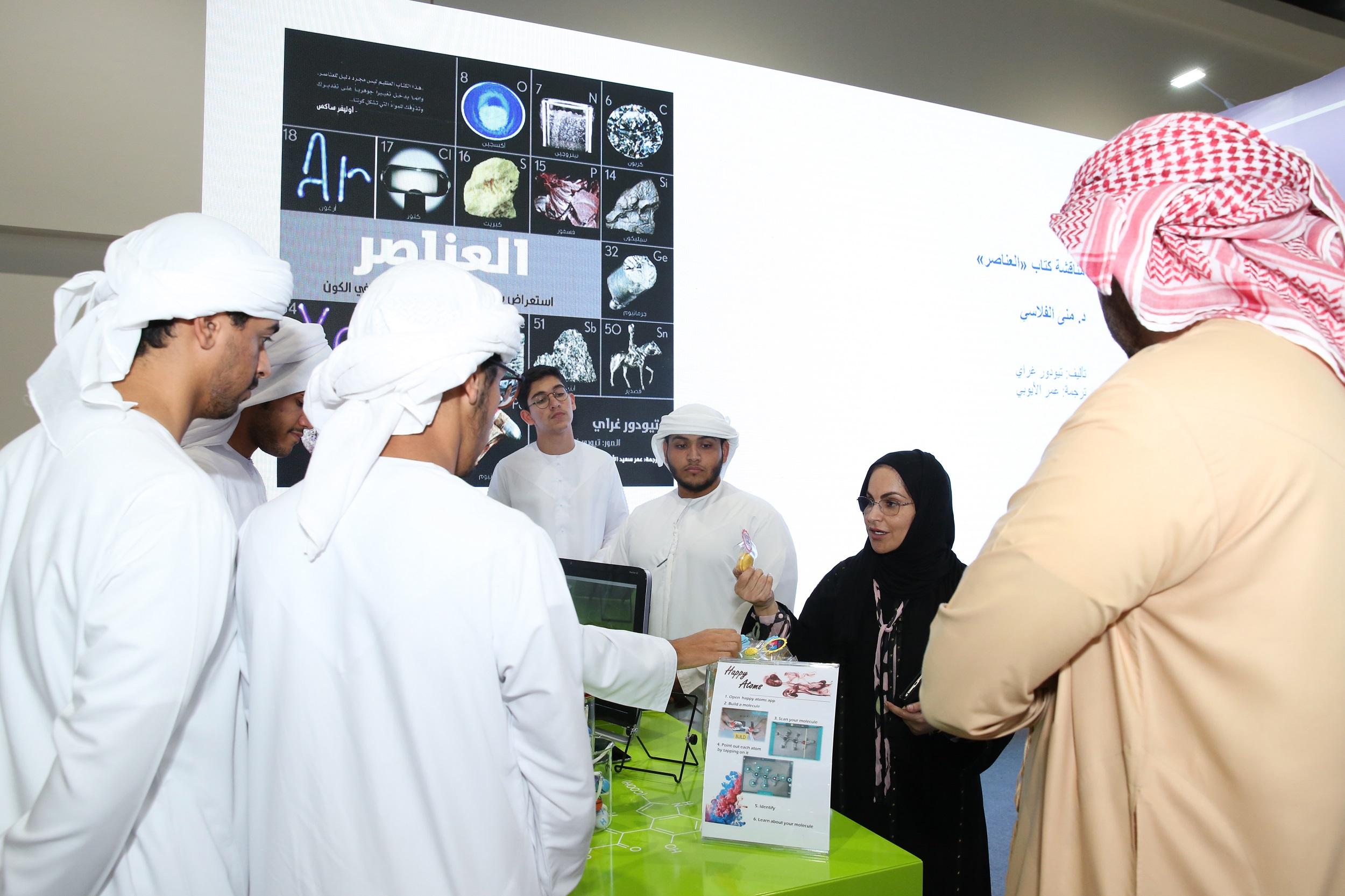 معرض العين للكتاب يسلّط الضوء على العلاقات الإماراتية السعودية ويناقش الرواية والترجمة  (1)