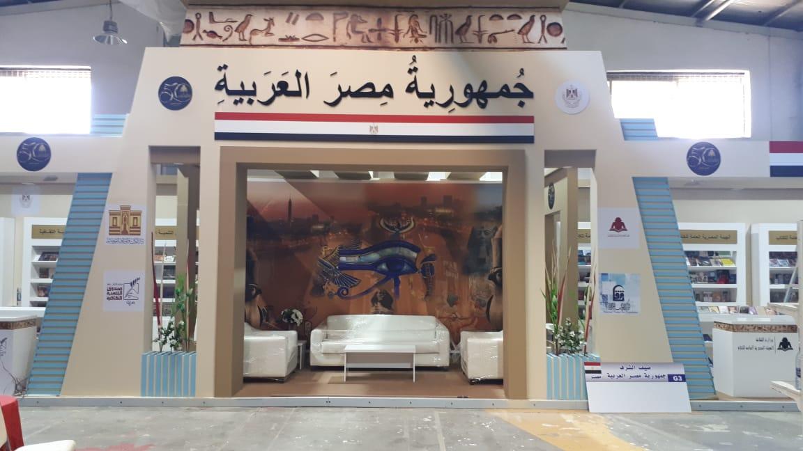 الجناح المصرى ضيف شرف معرض عمان للكتاب (3)