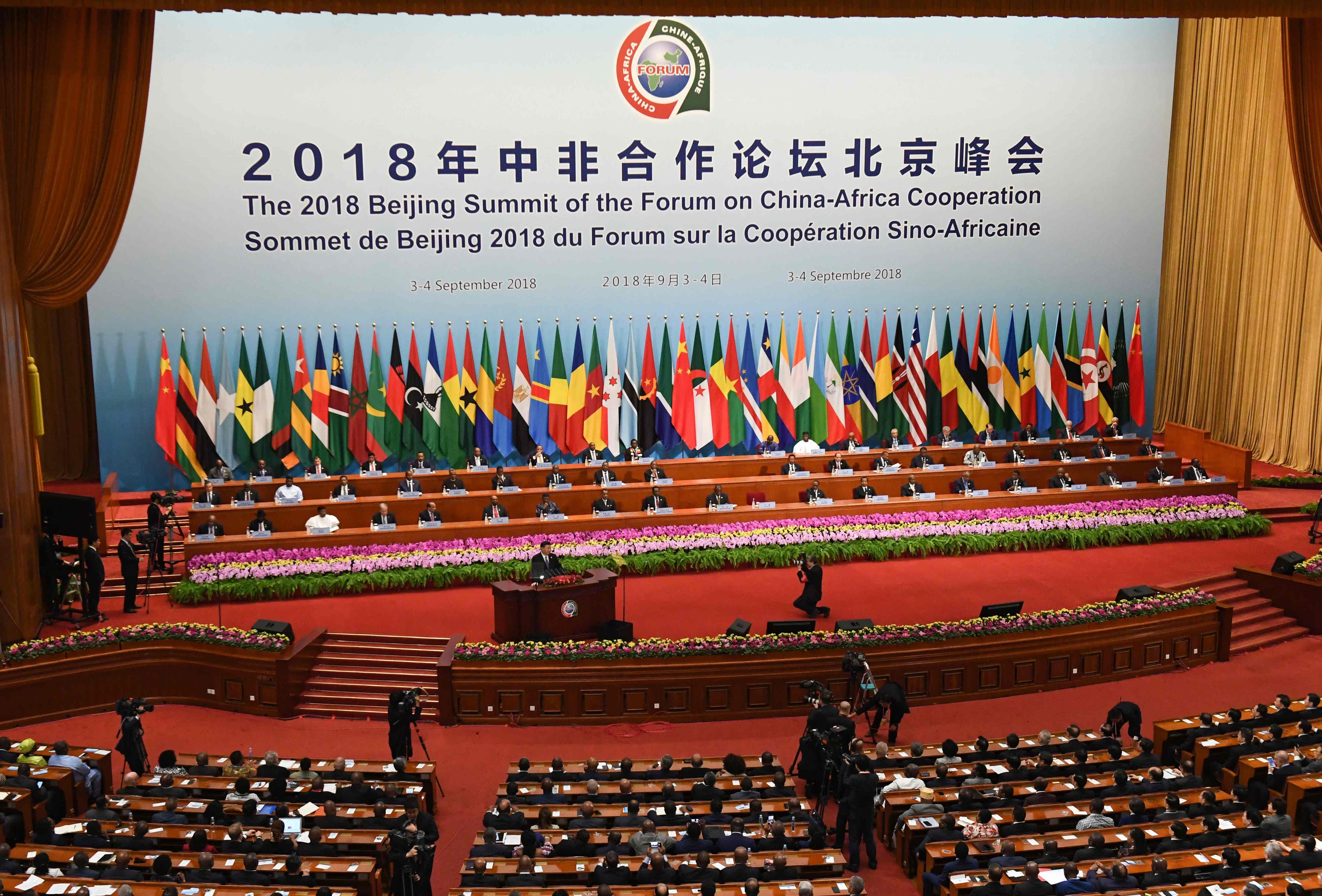قمة الصين أفريقيا