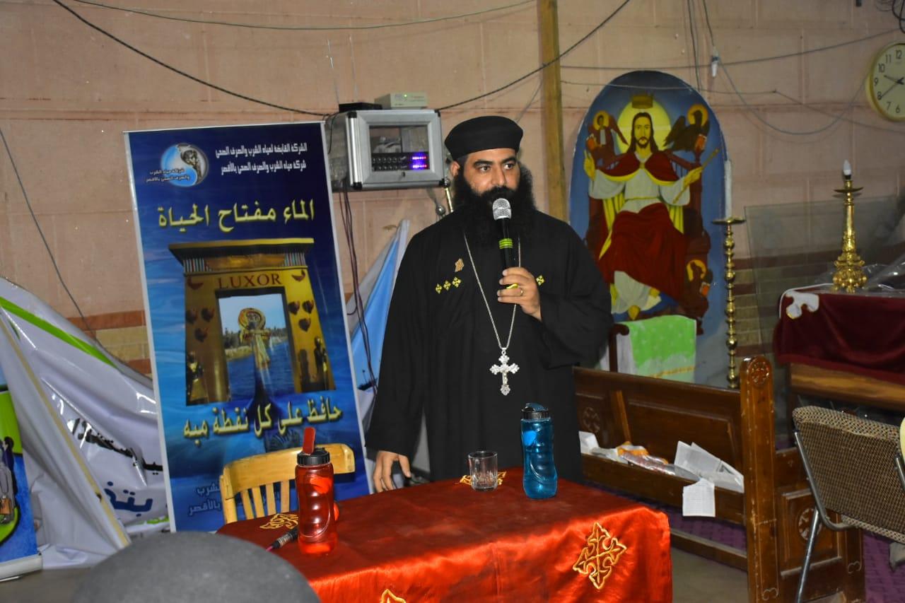شركة مياة الشرب بالأقصر تواصل حملات التوعية بالمياة لرجال الدين بالكنائس (2)