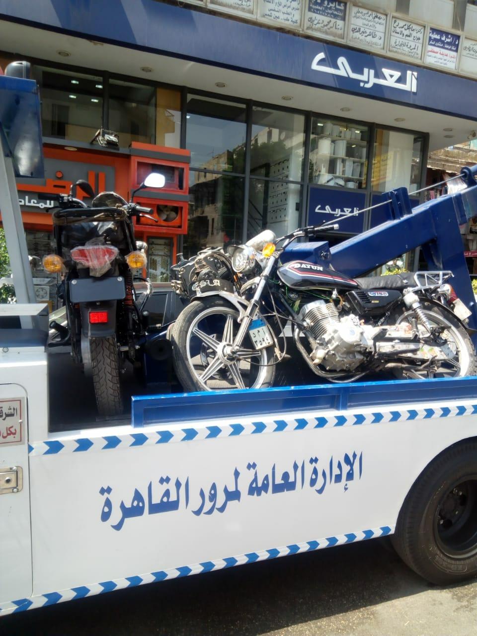 ضبط دراجات بخارية مخالفة
