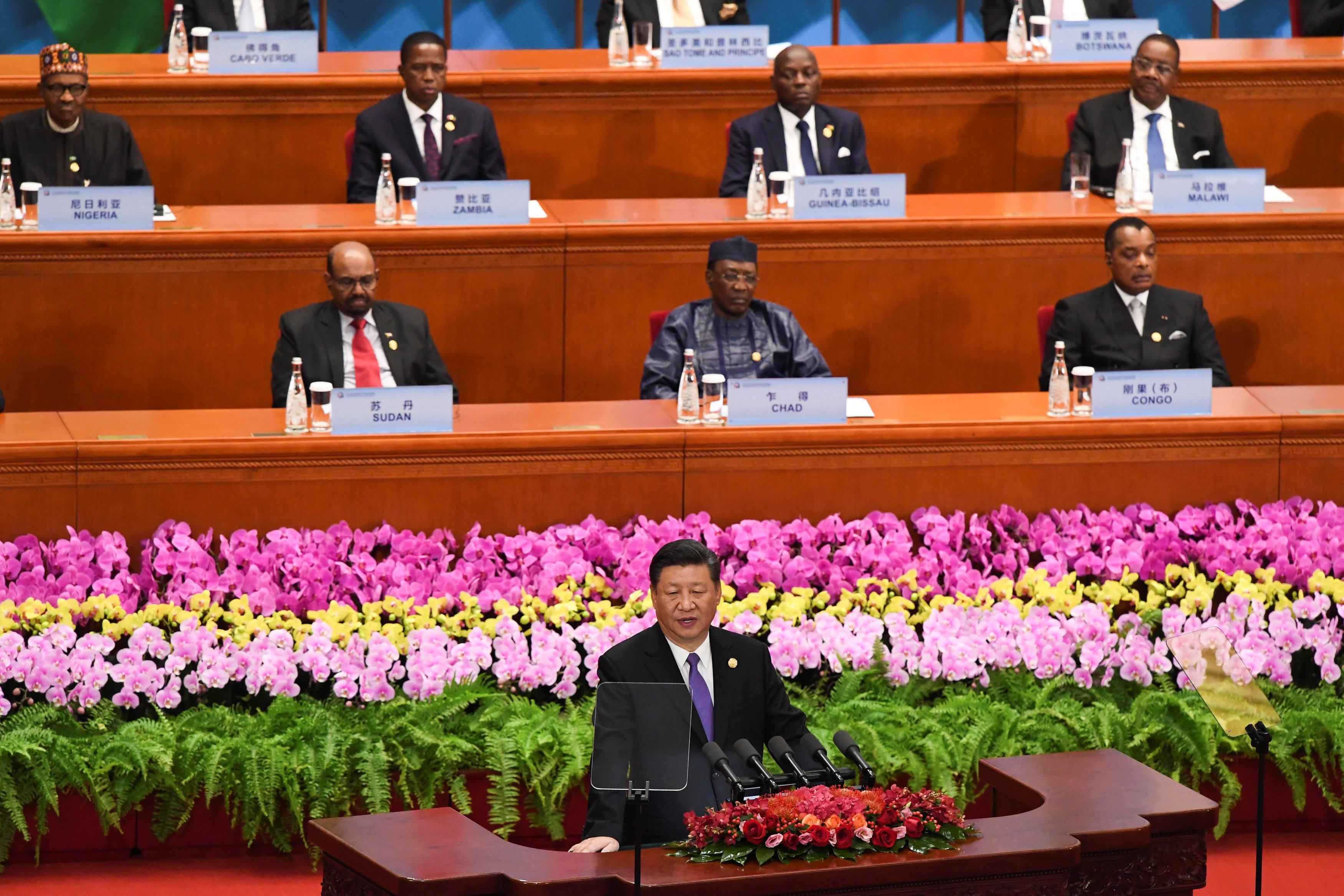 جلسة قمة الصين أفريقيا