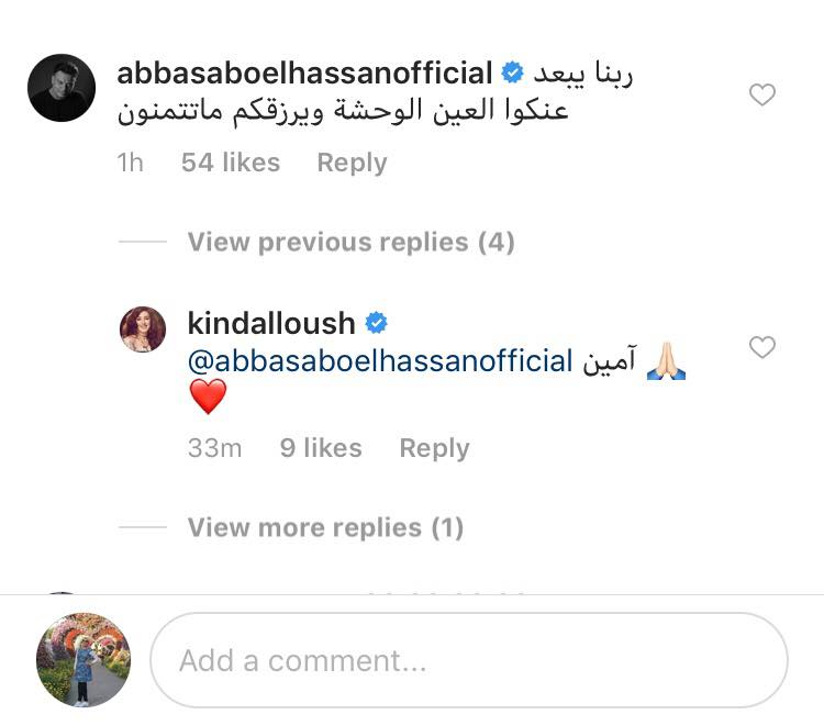 تهنئه عباس أبو الحسن