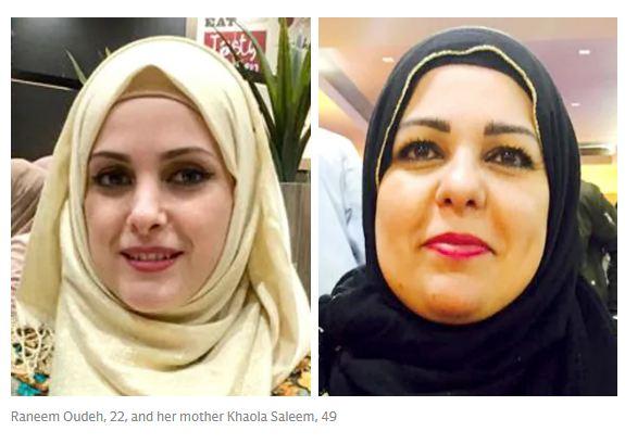 الأم خولة بالغة من العمر 49 عاما والفتاة رنيم بالغة من العمر 22 عاما