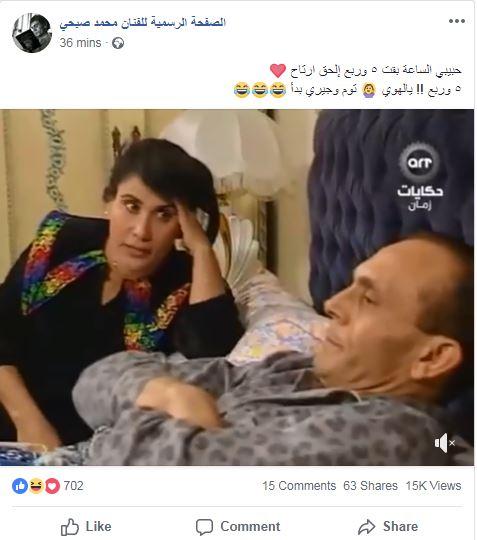 محمد صبحى يستعيد ذكريات يوميات ونيس