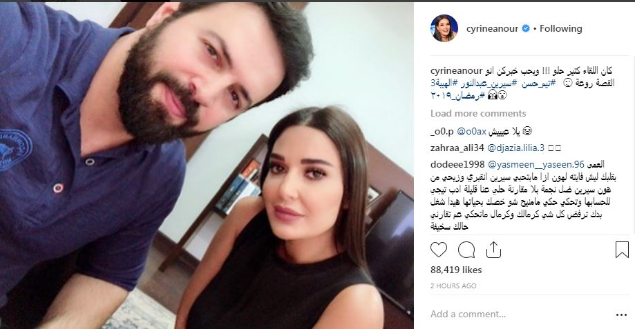 سيرين عبد النور وتيم حسن خلال جلسة تحضير مسلسل الهيبة 3