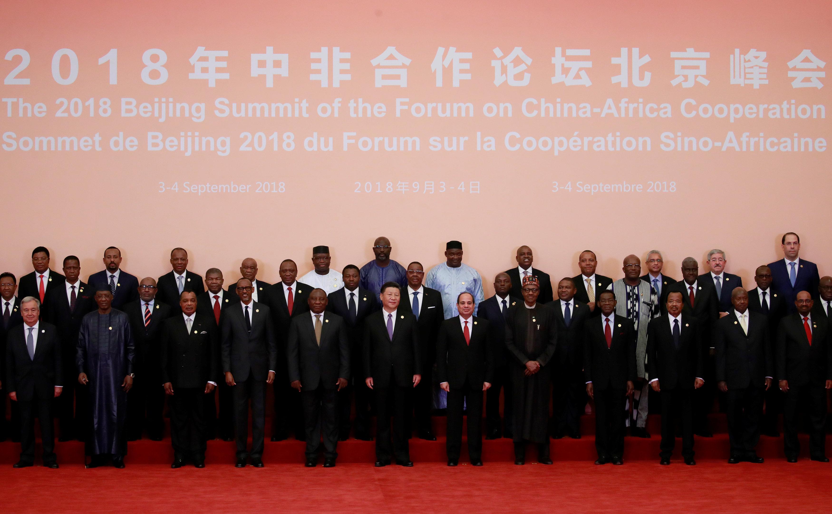 صورة تذكارية لزعماء قمة الصين أفريقيا