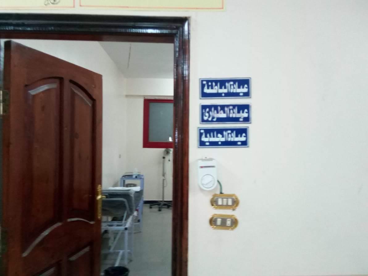 مركز طبى خيرى (1)