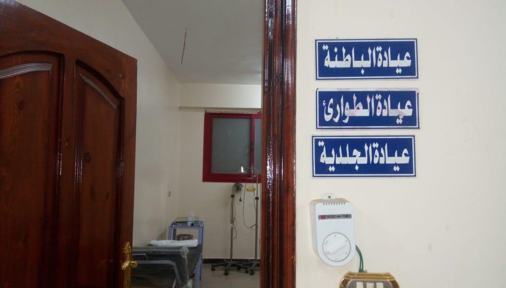 مركز طبى خيرى (2)