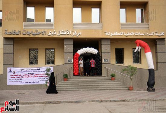 افتتاح احد الاقسام بمركز ذوى الاحتياجات الخاصة بجامعة عين شمس  (1)