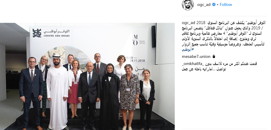 اللوفر ابو ظبى