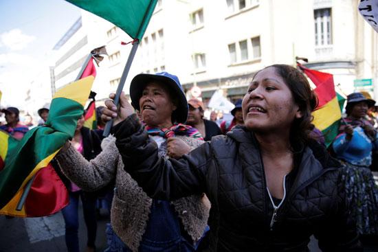 مواطنات بوليفيا
