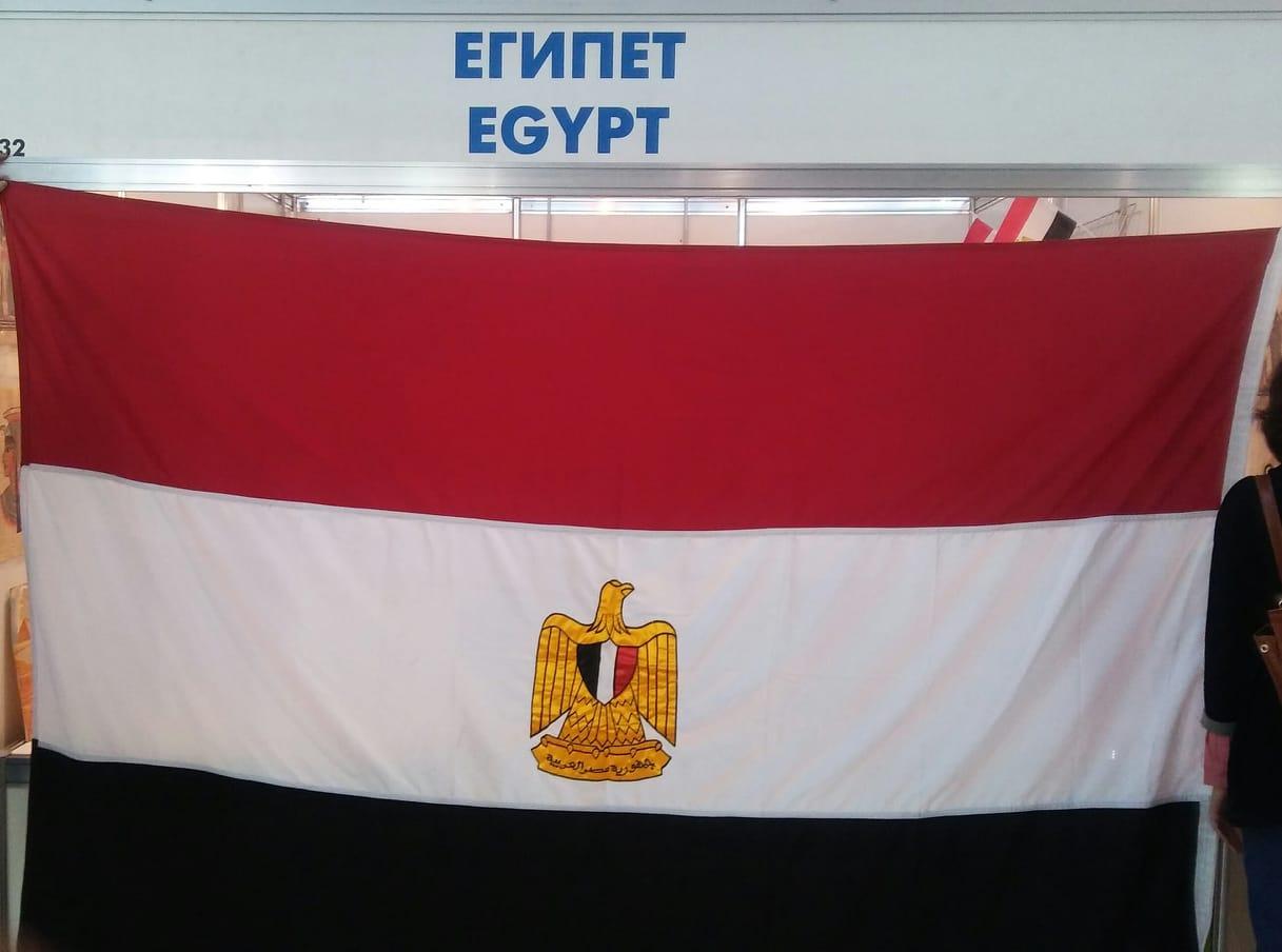 جناح مصر فى معرض موسكو الدولى للكتاب