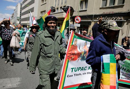 مظاهرات بوليفيا بعد قتل مزارع