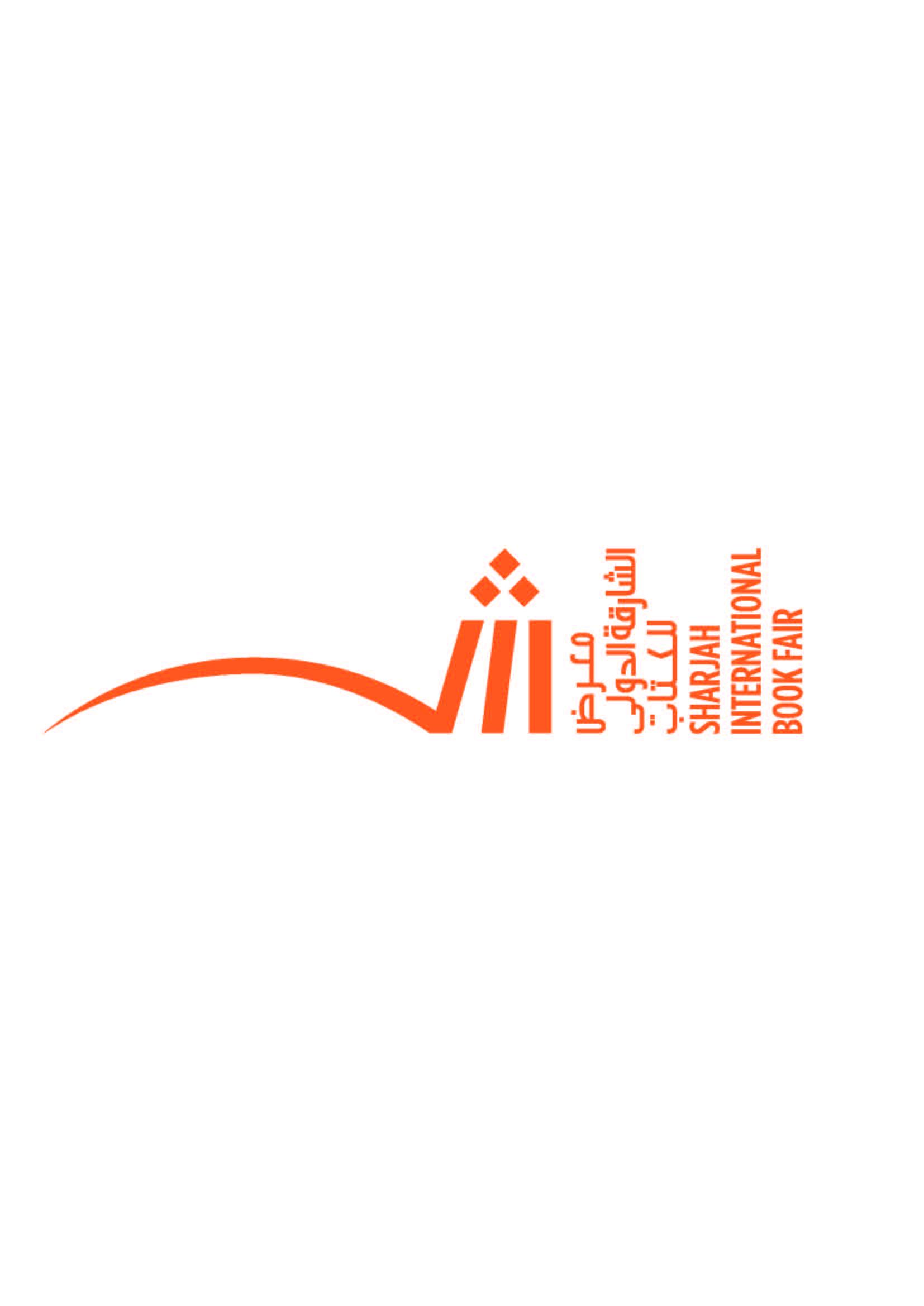 شعار معرض الشارقة الدولي للكتاب
